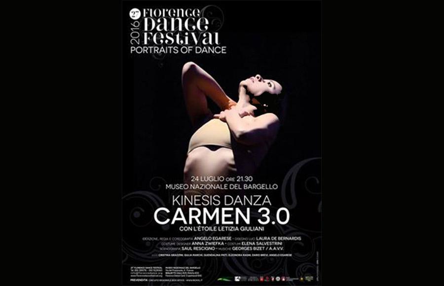 carmen3.0