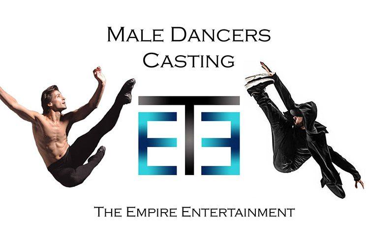 The Empire Entertainment