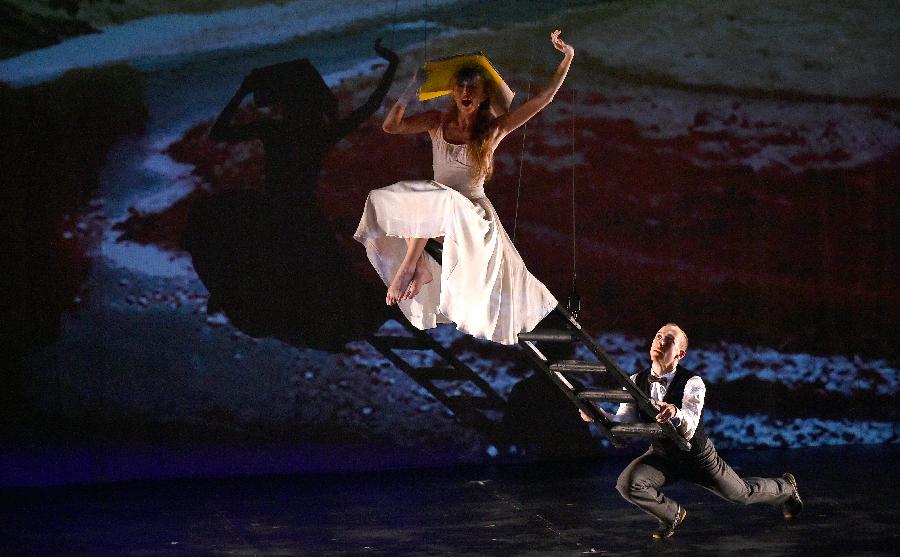 """Risultati immagini per MOMIX    """"ALICE""""    Artistic Director Moses Pendleton    Teatro EuropAuditorium  Bologna"""